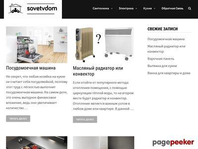 sovetvdom.ru