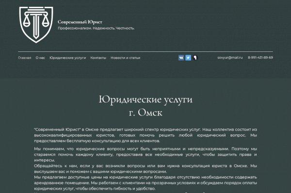 sovyur.com