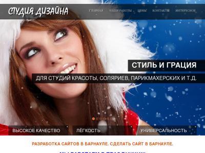 sozdaem-saity.ru