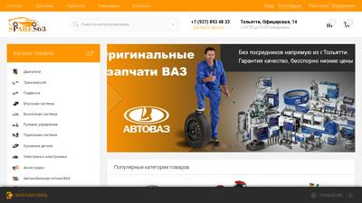 spares63.ru