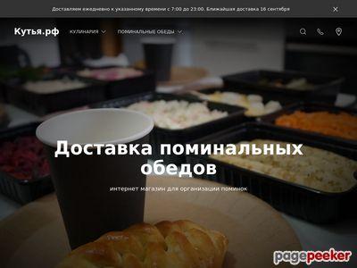 spb.kutya.ru