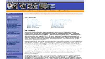 spec-service.com
