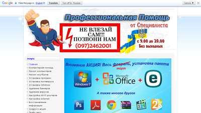 spec.dp.ua