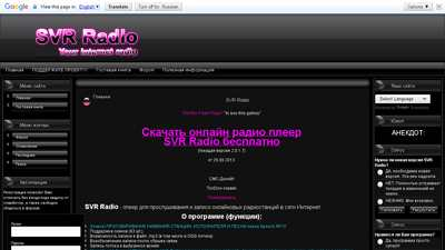specsoft.org.ua