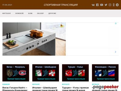 sportivnaya-translyaciya.ru