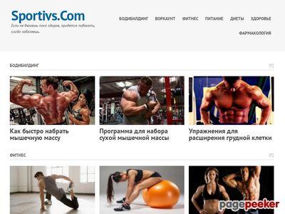 sportivs.com