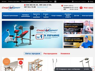 sportmarket.net.ua