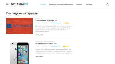 spravkapc.ru