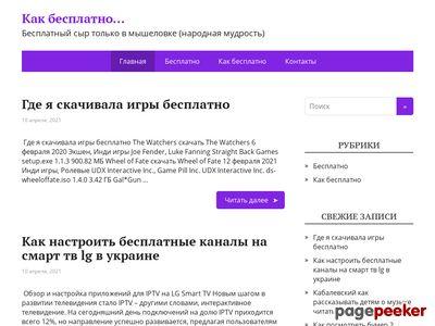 sredstva-narodnye.ru