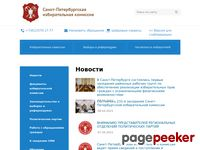 st-petersburg.izbirkom.ru