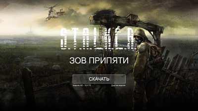 stalkerzov.ru