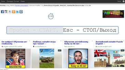 stamina-online.ru