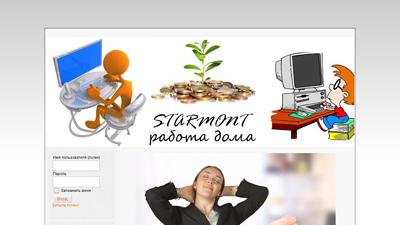 starmont.z7z7z.ru