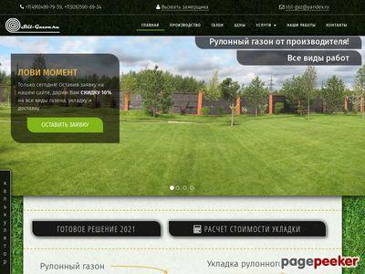 stil-gazon.ru