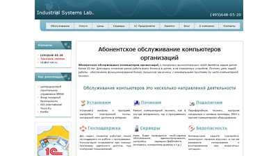 stiltech.ru