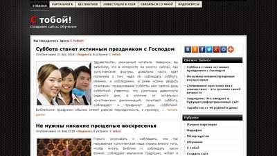 stoboi365.ru