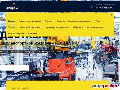 stropkran.ru