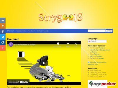 strygools.ru