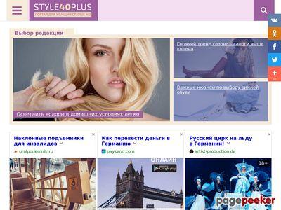 style40plus.ru
