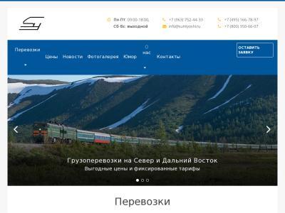 sumiyoshi.ru