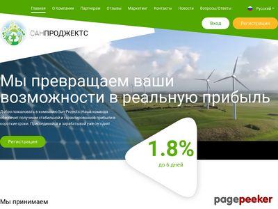 sun-projectss.ru
