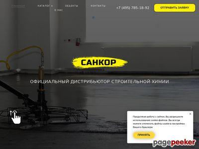 sunkor.ru