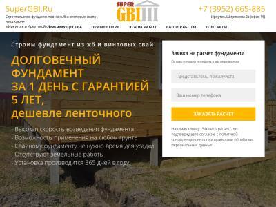 supergbi.ru