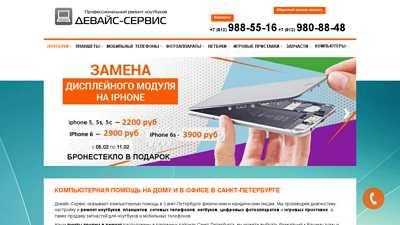 supernout.ru