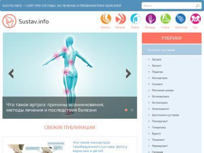 sustav.info