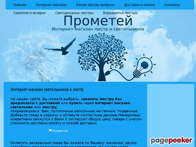 svetilnik-lyustra.okis.ru