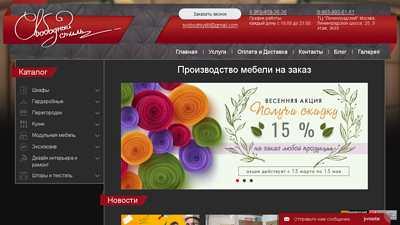 svobodniy-stil.ru