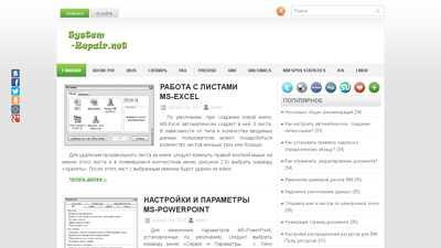 system-repair.net