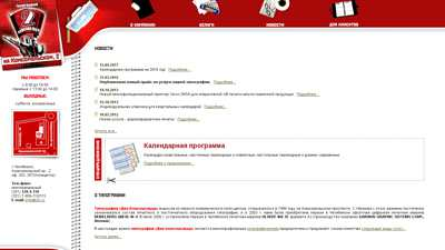 t2k.ru