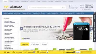 t45.ru