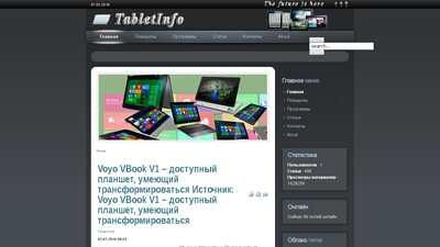 tablet-info.ru