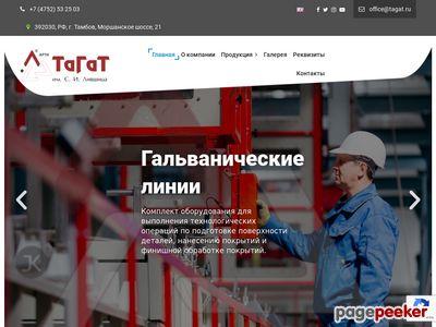 tagat.ru