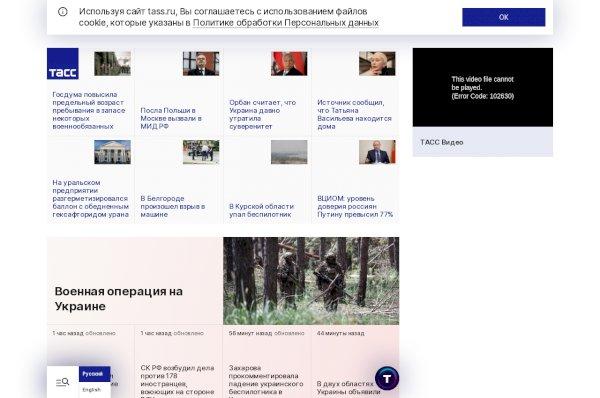 tass.ru