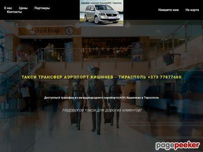 taxi-airport-chisinau.tilda.ws