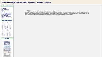 tckt.ru