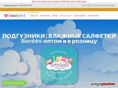 td-bambini.ru