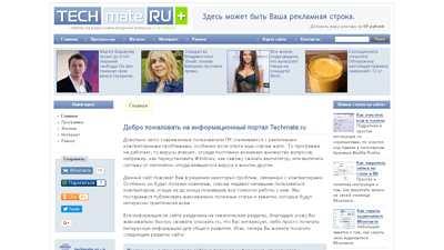 techmate.ru