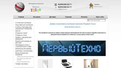 techno-one.ru