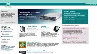 technorium.ru