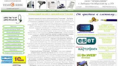 tehnolink.ru