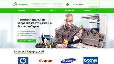 tehnoprint96.ru