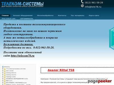 tele78.ru