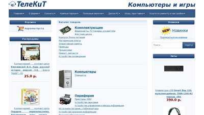 telekit.ru
