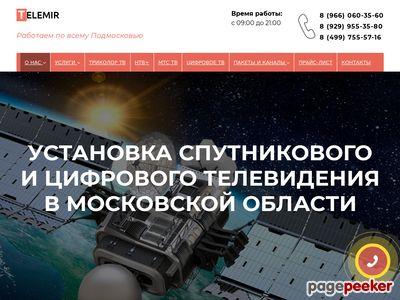 telemir-tv.ru