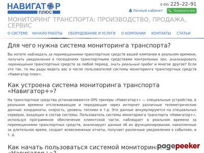 telemonitoring.ru
