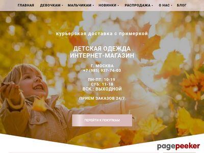 teonik.ru
